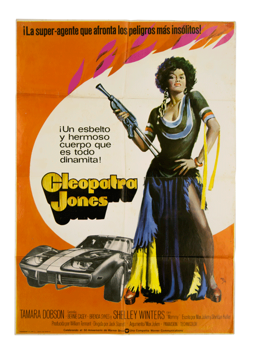 Cleopatra Jones Cine Qua Non Independent Filmshop