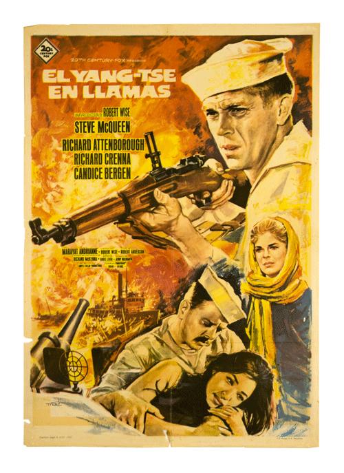 Original film poster Steve McQueen The sand pebbles