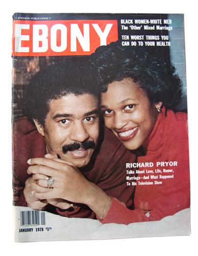 Vintage Ebony magazine