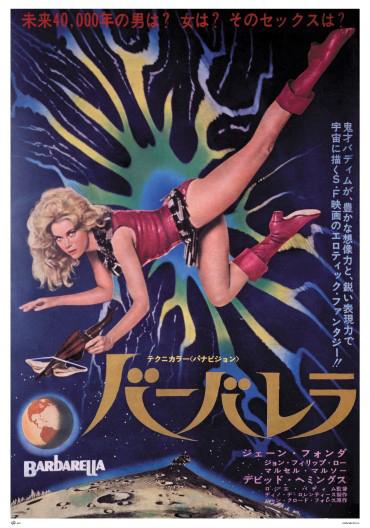 Barbarella Film Poster