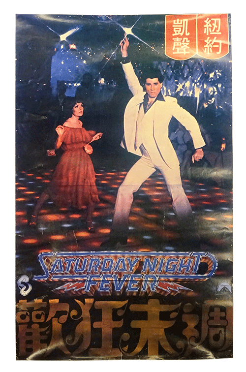 Poster Saturday Night Fever