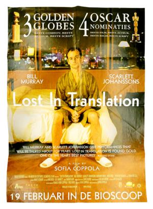 original film poster Lost in Translation