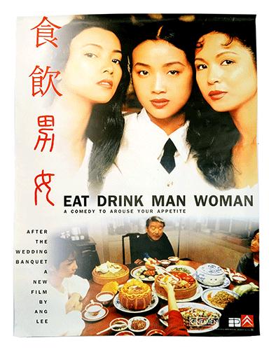 Eat man Drink Woman poster