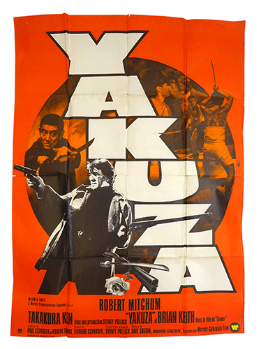 Yakuza film poster